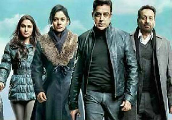 Ban on Vishwaroopam lifted in Tamil Nadu