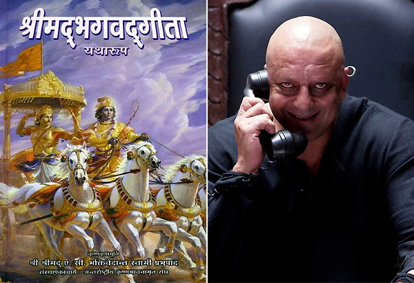 Bhagvad Geeta Lovers Demand Removal Of Sanjay Dutt's Dialogue From Agneepath