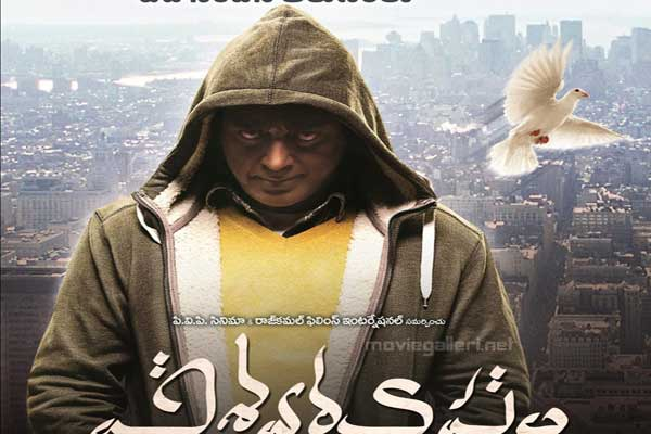 Kamal Haasan threatens to quit India, ban on Vishwaroopam stays