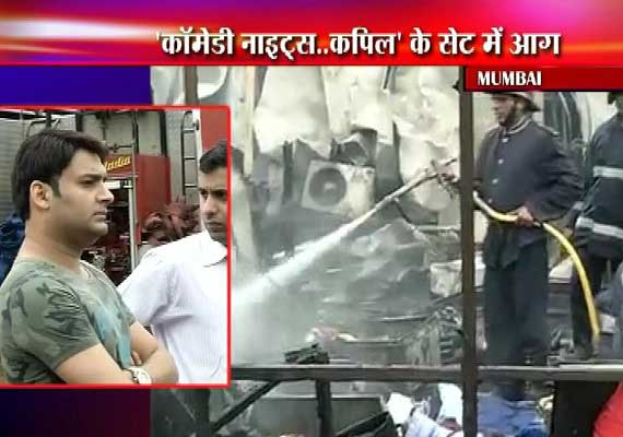 Major fire in Mumbai Film City guts sets of Comedy Nights with Kapil (View Pics)