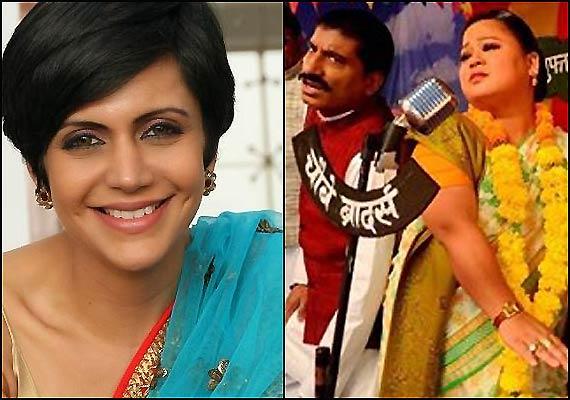 Mandira Bedi: 'Gangs of Haseepur' has something for all