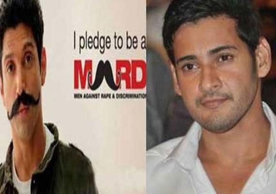 Mahesh Babu to support Farhan's social campaign