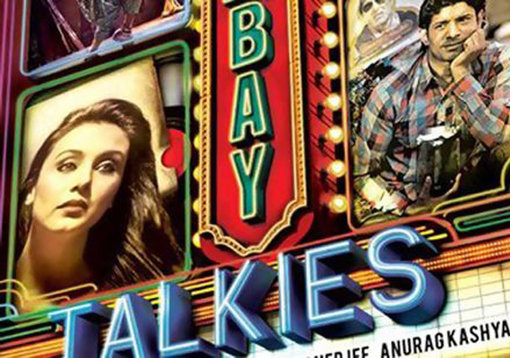 Movie review: Bombay Talkies, an ideal approach to salute cinema