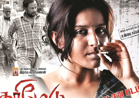 Movie review: 'Karimedu' - spine chilling, realistic