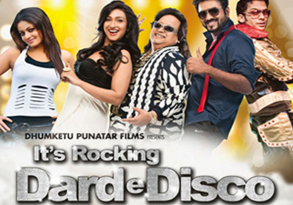 Bollywood movie released in 2007