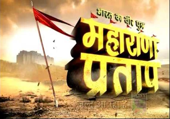 Sony to telecast serial on Maharana Pratap
