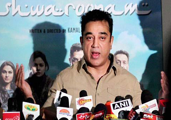 Tamil Nadu govt to challenge Madras HC ruling lifting ban on Vishwaroopam