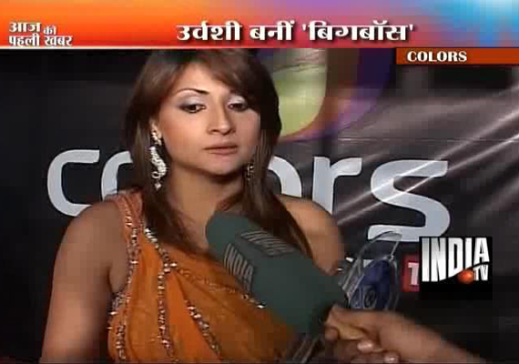 My straightforward nature help me win 'Bigg Boss': Urvashi Dholakia