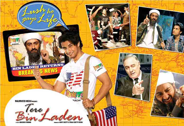 Work begins on Tere Bin Laden 3