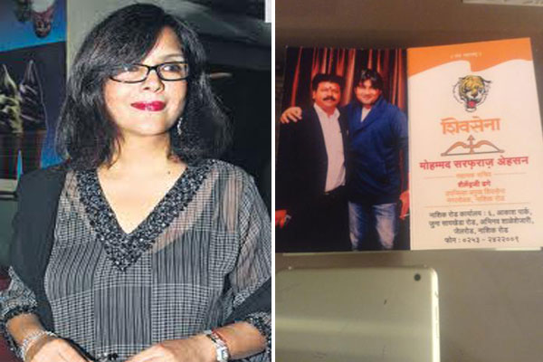 Meet Zeenat Aman's new husband Sarfaraz Ahmed