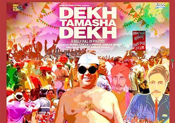 watch online : Dekh Tamasha Dekh 2014