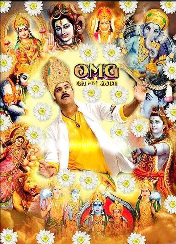 oh my god movie download full hd