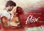 Fitoor review: Katrina Kaif and Aditya Roy kapoor make it a struggle to watch