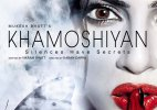 Vikram Bhatt had earlier planned to make 'Khamoshiyan' as 'Haunted' sequel