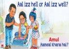 amul poster aamir khan intolerance