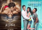 Box office Report: Alone, Sharafat Gayi Tel Lene and I to compete this Friday