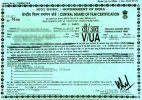 How is a Film Certified by the Censor Board (CBFC)&#63