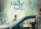 Ugly: 5 things to watch out for (see pics)
