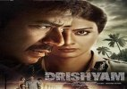 "Things to expect from Ajay Devgn's upcoming release ""Drishyam"""