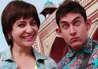 'PK' detractors free to move court: Minister