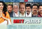 Mallika Sherawat's 'Dirty Politics' gets a clean chit, to be screened in Patna