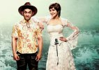 Nepal communist leaders bond over 'PK'