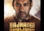 Salman Khan to tweet in Hindi and Urdu for 'Bajrangi Bhaijaan' teaser release