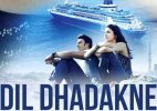 Dil Dhadakne Do box office collection: Earns Rs 37.05 crore in just 3 days!
