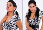 Madras Cafe actress Leena Paul arrested with live-in partner for cheating