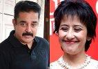 Kamal Haasan-Manisha Koirala's next titled 'Cheekati Rajyam' in Telugu
