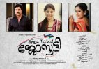 Eros enters Malayalam market with 'Life of Josootty'