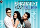 Sharaafat Gayi Tel Lene movie review: Finding the grin in the grim