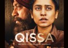 Why Qissa can do well at box office despite being a niche film