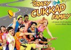Crazy Kukkad Family movie review: Horrific comedy