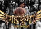 'Mahakumbh' director different from others: Gautam Rode
