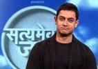 Aamir Khan gets notice for using national emblem on Satyamev Jayate