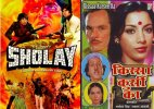40 years of emergency: 4 Indian movies that suffered during the period