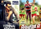 Trailers of 'Aambala' and 'Yennai Arindhaal' released online