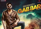 Gabbar is back movie review: Without Akshay Kumar, it would have been a 'scream-play'