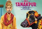 Miss Tanakpur Hazir Ho movie review: An entertaining flick with a strong social message