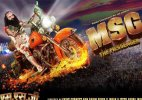 MSG II to be out soon, rockstar baba Gurmeet Ram Rahim Singh planning a sequel