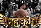 Indian TV show 'Mahakumbh...' promoted at Times Square