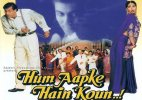 """Hum Aapke Hain Koun"" is 21 but the charm stays fresh!"
