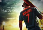 MS Dhoni's biopic: A money-spinner for many brands