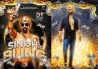 Akshay Kumar's new song released