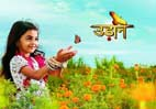 Udaan: Little Chakor becomes bonded labour