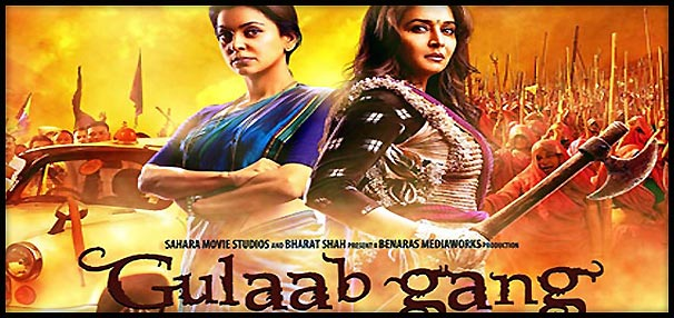 Gulab Gang movie review