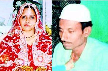 Mumbai Woman Dies After Muslim Tantrik Brands Her With Hot Iron