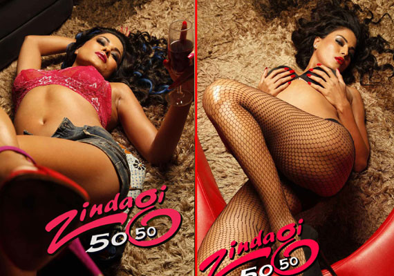 Veena Malik poses hot in bikni for 'Zindagi 50-50'
