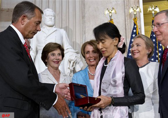 Aung San Suu Kyi gets US Congress' highest honor